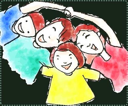 Mit Kindern unterwegs